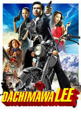 Dachimawa Lee Netflix IN (India)